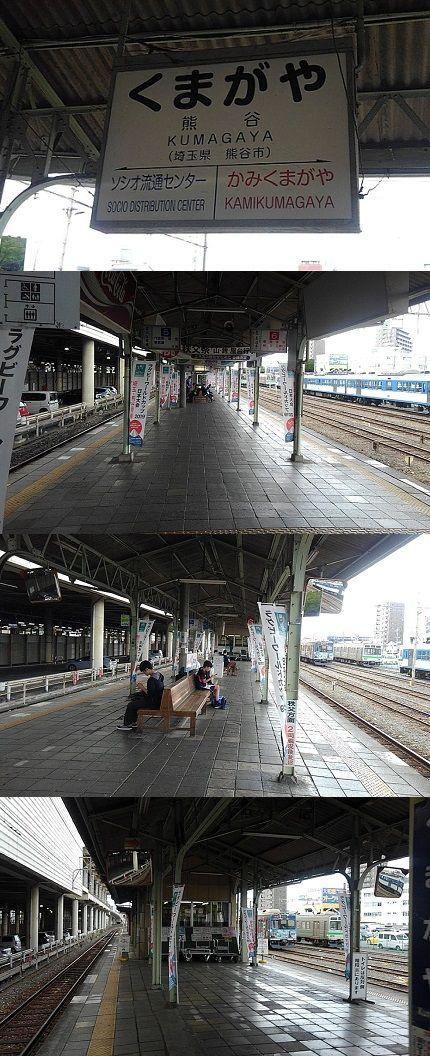 秩父鉄道e27