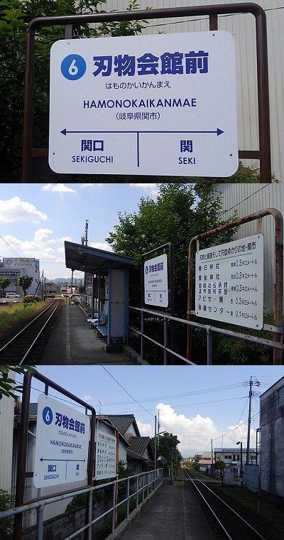 長良川鉄道38