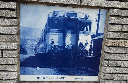 勝田線00