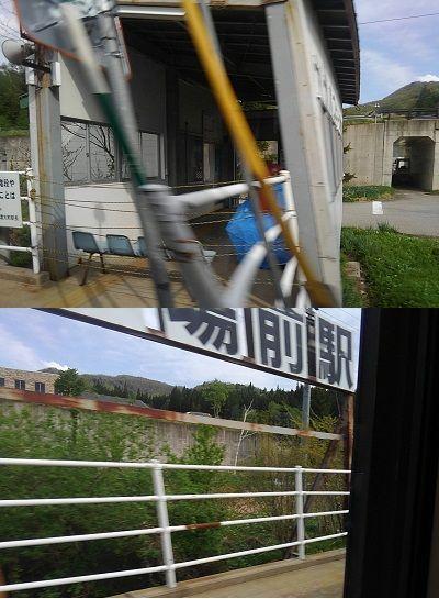 大糸線43