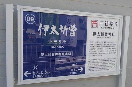 わかやま電鉄貴志川線42