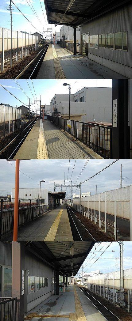 三岐鉄道北勢線60