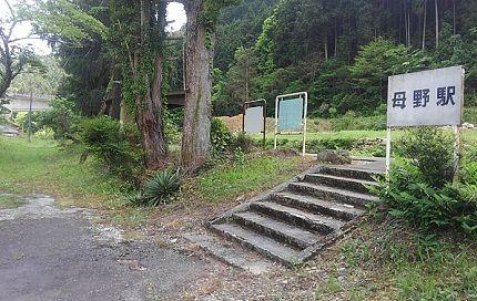 長良川鉄道a05
