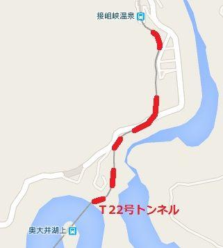 大井川鐵道井川線70