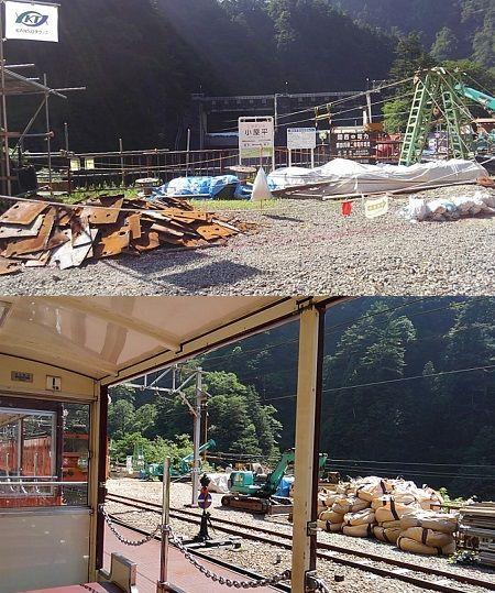黒部渓谷鉄道71