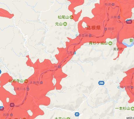 三江線b73