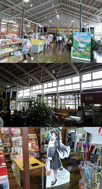 嵯峨野観光鉄道12
