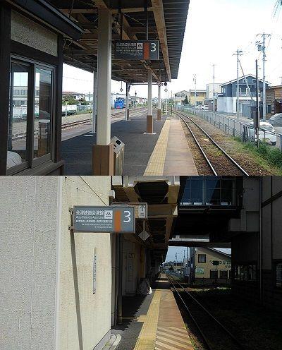 会津鉄道会津線c14
