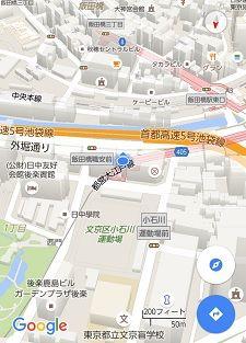 都営大江戸線10