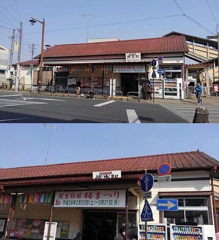 東武越生線14