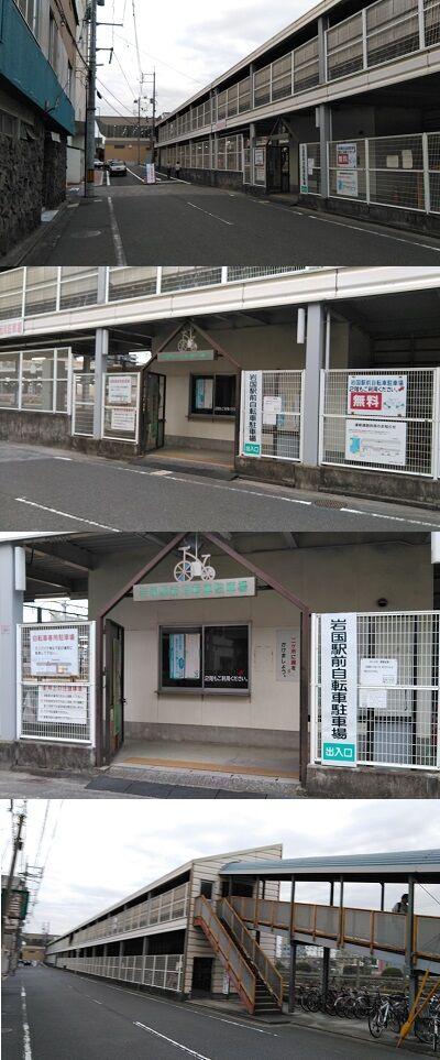錦川鉄道18