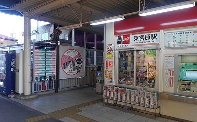 埼玉新都市交通伊奈線42