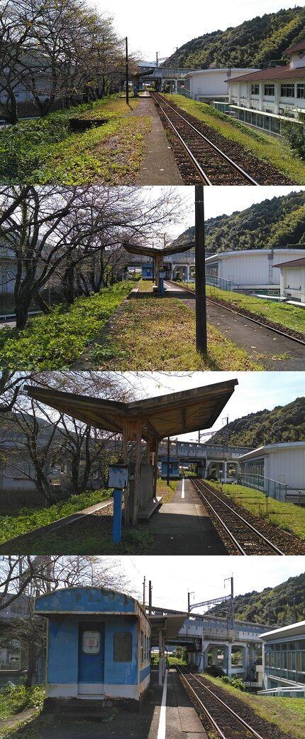 錦川鉄道83