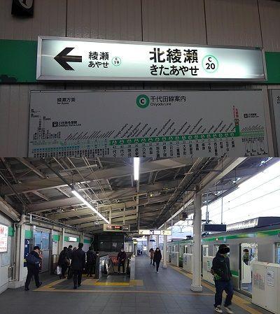 東京メトロ千代田線60