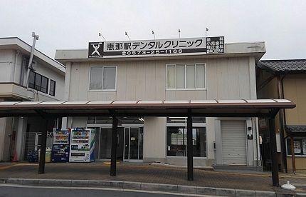 明知鉄道03