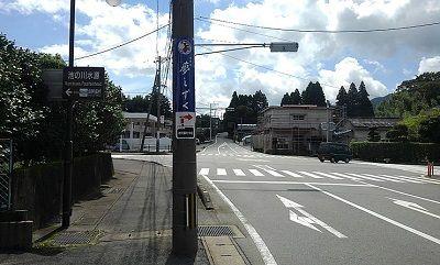 南阿蘇鉄道94