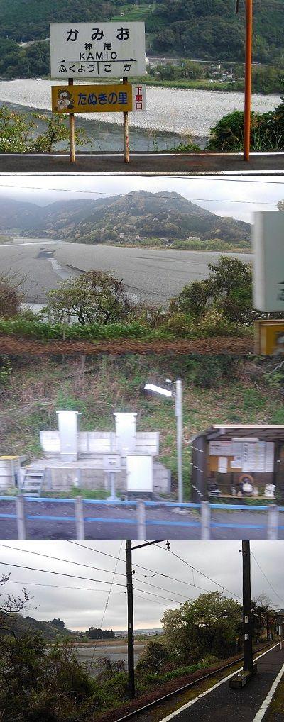 大井川鐵道大井川本線20