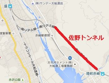 三陸鉄道南リアス線01
