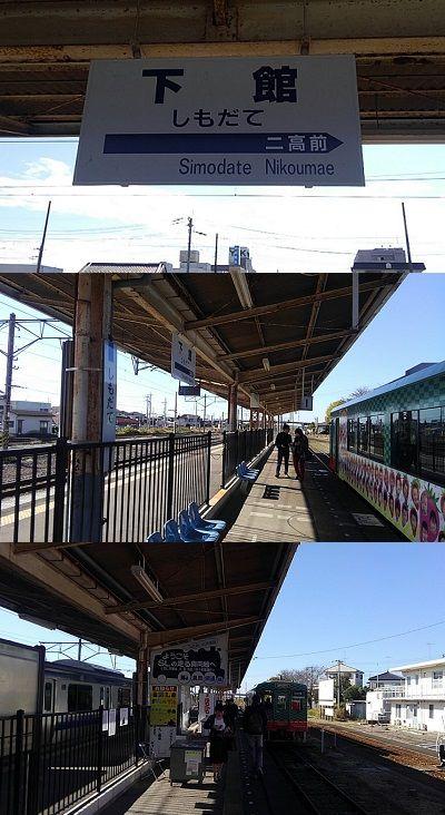 真岡線46