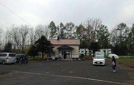 札沼線b27