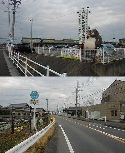 三岐鉄道北勢線a50
