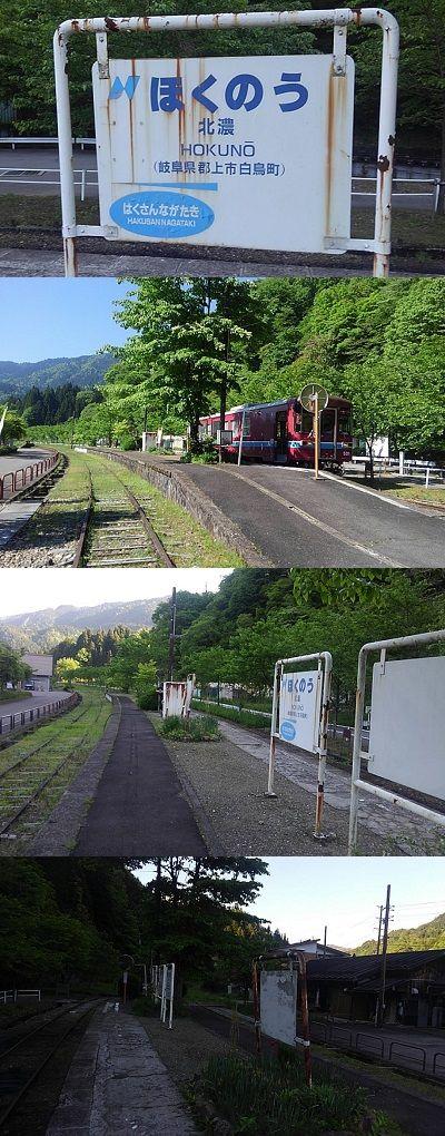 長良川鉄道b60