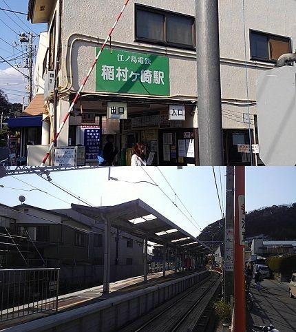 江ノ島電鉄16