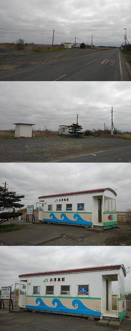 日高本線33