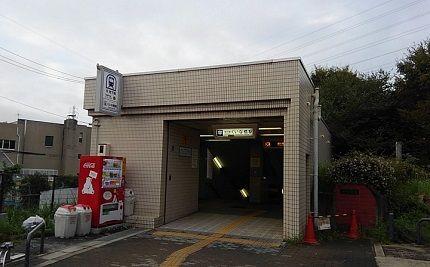 京都市営地下鉄烏丸線11