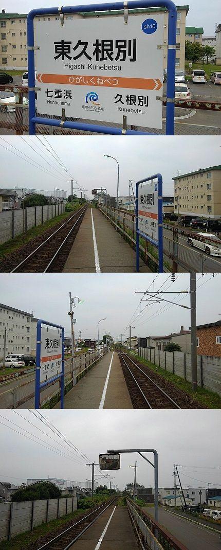 いさりび鉄道a25