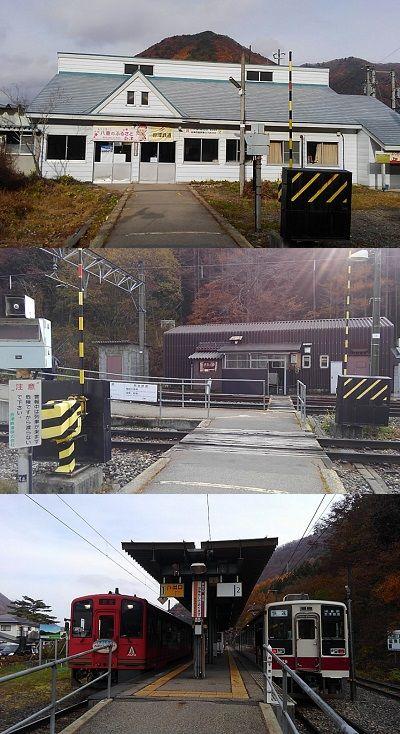 会津鉄道会津線17