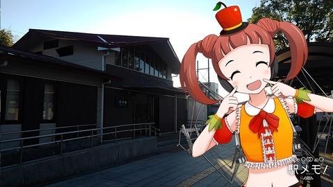 15_りんご_駅02