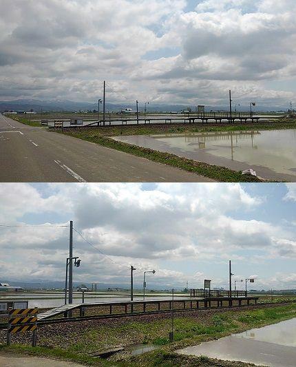 札沼線a91