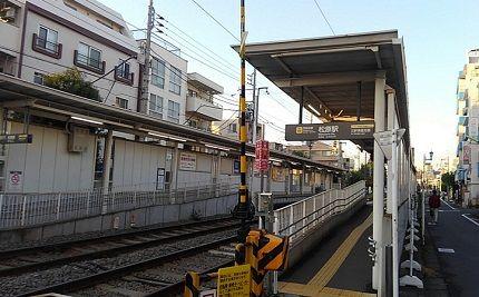 東急世田谷線38