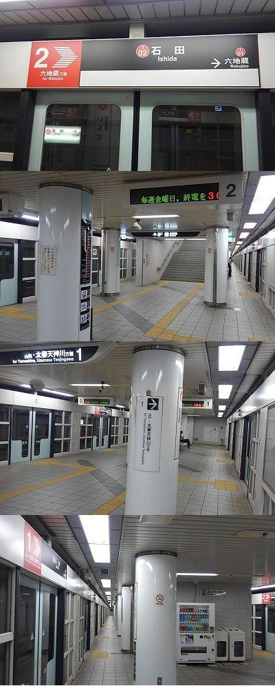 京都市営地下鉄東西線05