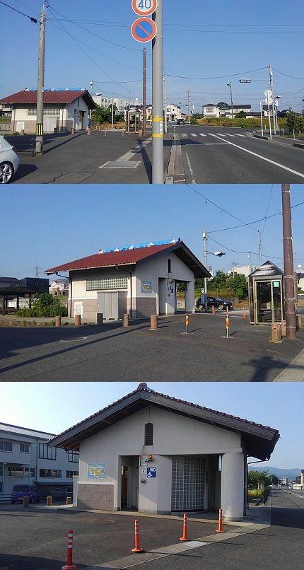 倉吉線25