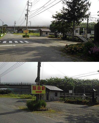 大糸線a23