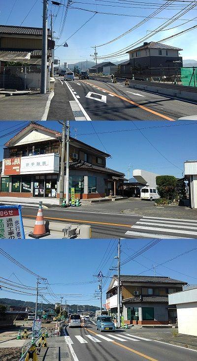 島原鉄道70