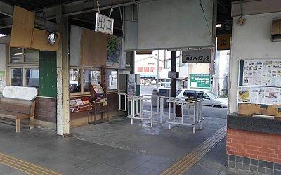 秩父鉄道a14