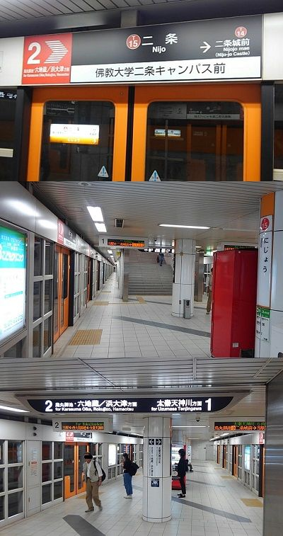 京都市営地下鉄東西線62