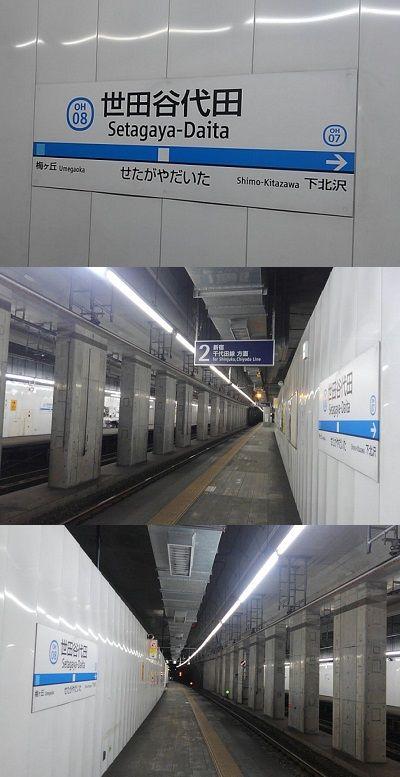 小田急小田原線67