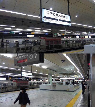 東京メトロ日比谷線01