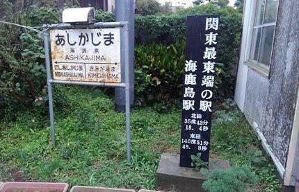 銚子電気鉄道30