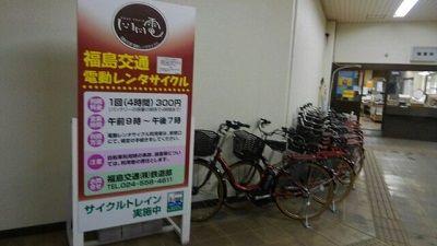福島交通飯坂線18