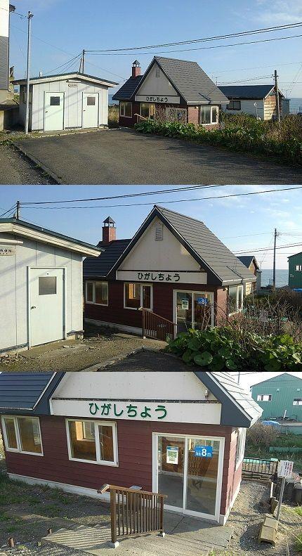 日高本線c31
