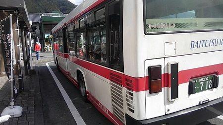 大井川鐵道井川線a15