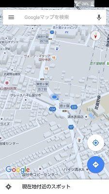 武蔵野線15
