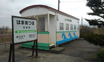 日高本線38