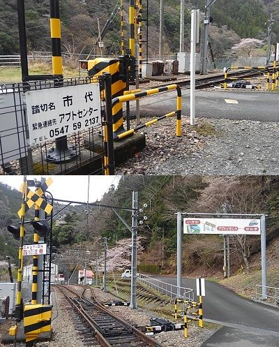 大井川鐵道井川線a73