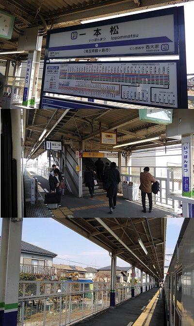 東武越生線05